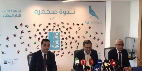 بالفيديو:RNIيقدم الحصيلة المرحلية لمبادرة 100يوم 100مدينة