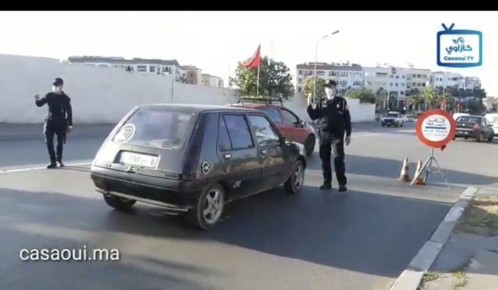 سد أمني بالحي المحمدي لتطبيق حالة الطوارئ الصحية (فيديو)