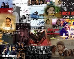 أفلام مغربية بالمجان طوال فترة الحجر الصحي