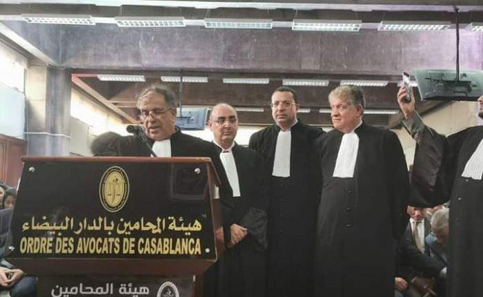 هيئة المحامين بالدارالبيضاء تصرف قرابة 600 مليون لمنتسبيها المتضررين