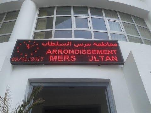 مبادرة إنسانية: مقاطعة مرس السلطان توصل الأدوية للمنازل