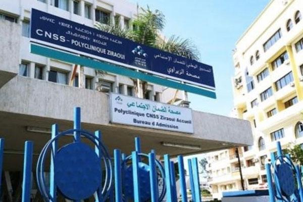 CNSSيضع  مصحة الزيراوي رهن إشارة السلطات العمومية