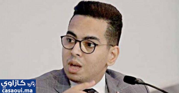 تعيين شاب مغربي منسقا إقليميا للمجموعة الرئيسية للأطفال والشباب التابعة للأمم المتحدة لمنطقة (مينا) وجنوب آسيا