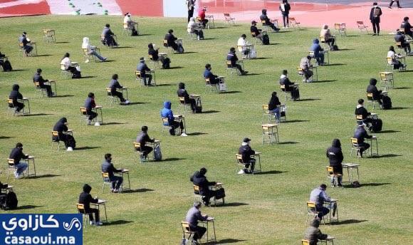 وزارة التعليم تلجأ إلى المنشآت الرياضية لإجراء امتحانات الباكالوريا