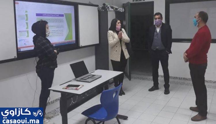 الدار البيضاء.. مديرية عين الشق منكبة على إعداد مضامين رقمية لفائدة التلاميذ