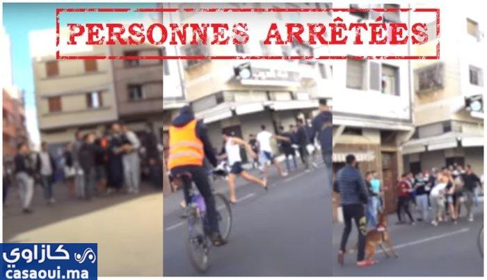 الدار البيضاء.. توقيف 7 أشخاص في قضية تبادل الضرب والجرح وخرق حالة الطوارئ الصحية