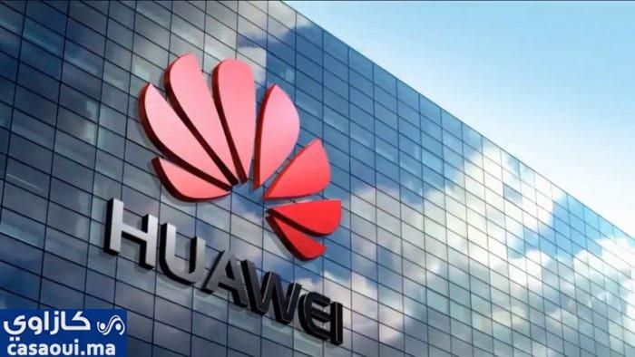 """شركة """"هواوي"""" تعترض على التغييرات التي أدخلتها وزارة التجارة الأمريكية على القواعد الأجنبية المباشرة"""
