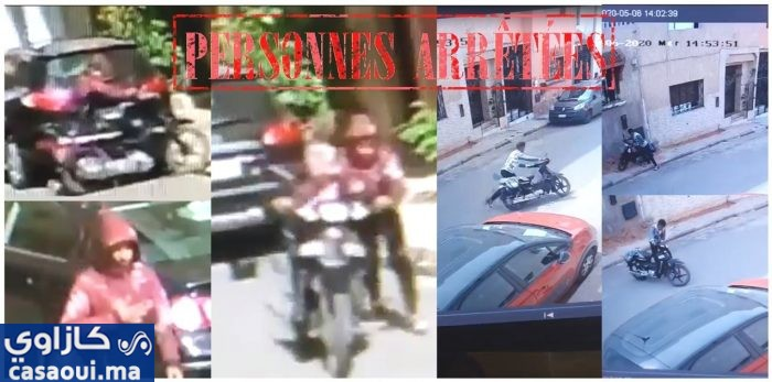 تفكيك عصابة لسرقة الدراجات النارية بالدار البيضاء