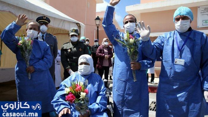 فيروس كورونا: تسجيل 196 حالة شفاء جديدة بالمغرب
