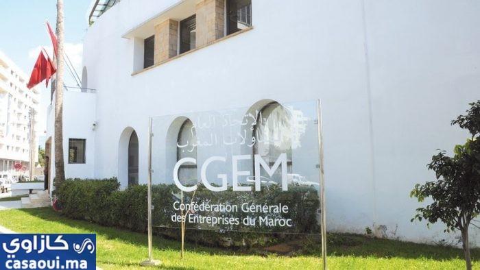 التدابير الرئيسية الـ 7 لخطة الانتعاش الاقتصادي المعيارية لـCGEM