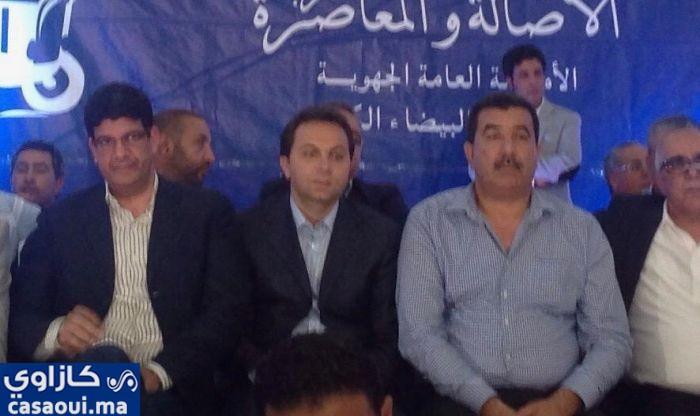 بن الضو يخلف أبو الغالي على رأس الكتابة الجهوية للبام بالدار البيضاء سطات