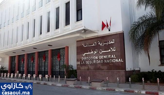 المديرية العامة للأمن الوطني تخلد الذكرى 64 لتأسيها تحت شعار  تعبئة من أجل الوطن والمواطن