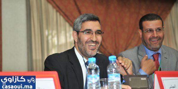 جماعة الدار البيضاء تطلق الخدمات الرقمية الجديدة في مجال التعمير