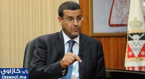 رأي دستوري في دورية وزارة الداخلية حول انعقاد دورة ماي العادية لمجالس الجماعات