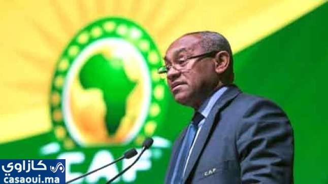 الاتحاد الإفريقي لكرة القدم يسدد جوائزه المادية للأندية مبكرا بسبب كورونا