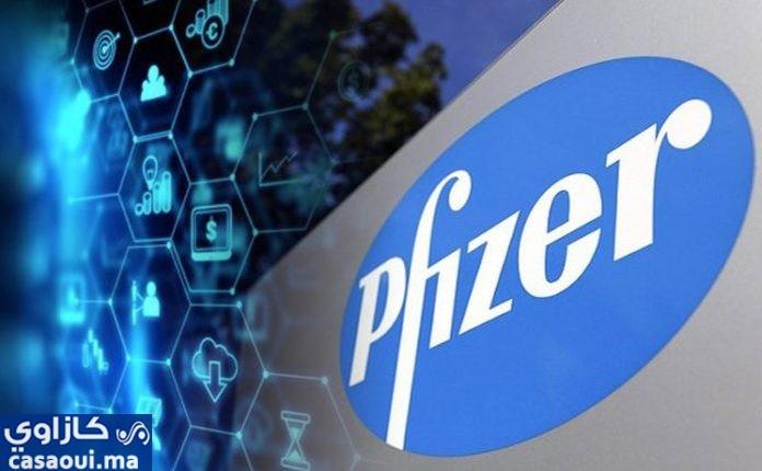 لأول مرة بالمغرب: مختبرات Pfizer تطلق تطبيقا تعليميا للأطفال المصابين بالهيموفيليا