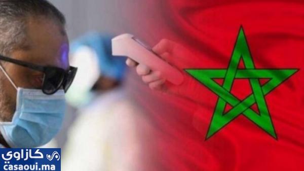فيروس كورونا.. 121 إصابة مؤكدة جديدة بالمغرب