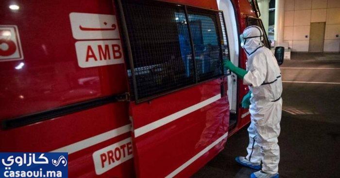 تسجيل 4 وفيات و 238 إصابة جديدة بكورونا خلال 24 ساعة
