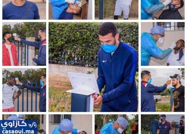 لاعبو أولمبيك آسفي يخضعون لتحاليل الكشف عن كورونا قبل استئناف التداريب