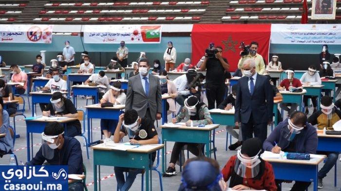 بالفيديو :أمزازي وأيت الطالب يتفقدان أجواء امتحانات البكالوريا بالدارالبيضاء