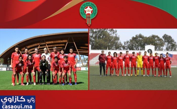 المنتخبان الوطنيان لكرة القدم النسوية لأقل من 17 و20 سنة يخوضان تداريبهما بمركب محمد السادس لكرة القدم