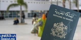 عاجل: سحب جواز سفر قاض في ملف نائب وكيل الملك