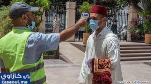 كورونا.. إجراءات صارمة لدخول المساجد بالدارالبيضاء