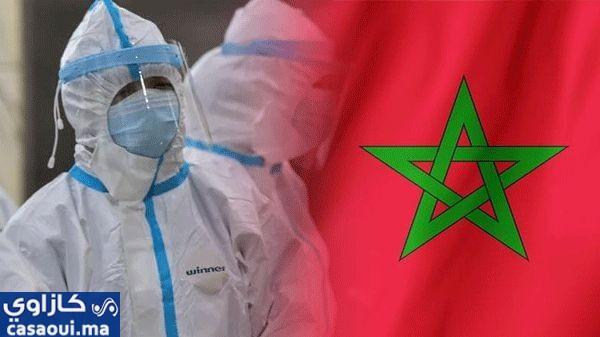 كورونا المغرب.. تسجيل 2121 حالة جديدة مؤكدة خلال 24 ساعة الماضية.