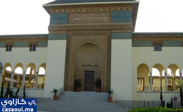 عاجل…رغم تدخل وزارة العدل : صندوق المحكمة يختنق