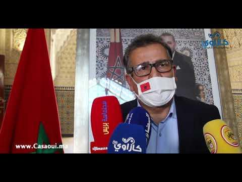 بالفيديو:مجلس جهة الدار البيضاء سطات يعقد دورته لشهر اكتوبر2020