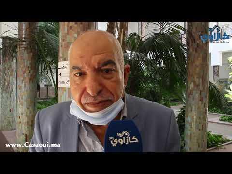 بالفيديو:هذا رأي ابريجة في جدول أعمال دورة أكتوبر لمجلس مدينة الدار البيضاء