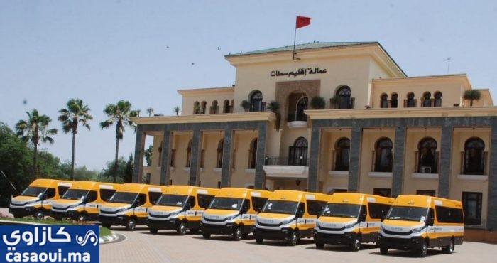 سطات: 23 سيارة للنقل المدرسي هذا مصيرها …