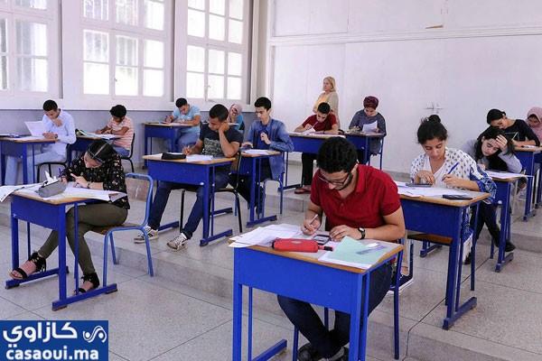تحديد فترة استثنائية لتسجيل تلاميذ الأقسام التحضيرية