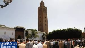 158 شخصية تطالب بفتح جميع المساجد وإقامة صلاة الجمعة فيها