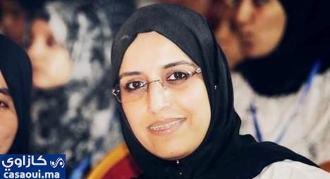 إيمان صبير تهنئ و تدعم شباب المحمدية