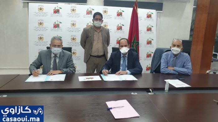 اتفاقية شراكة بأكاديمية جهة الدار البيضاء سطات لتعزيز برامج التربية على المواطنة