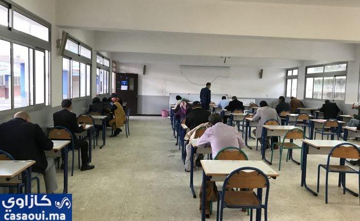 مجلس عمالة الدار البيضاء يمتحن موظفيه