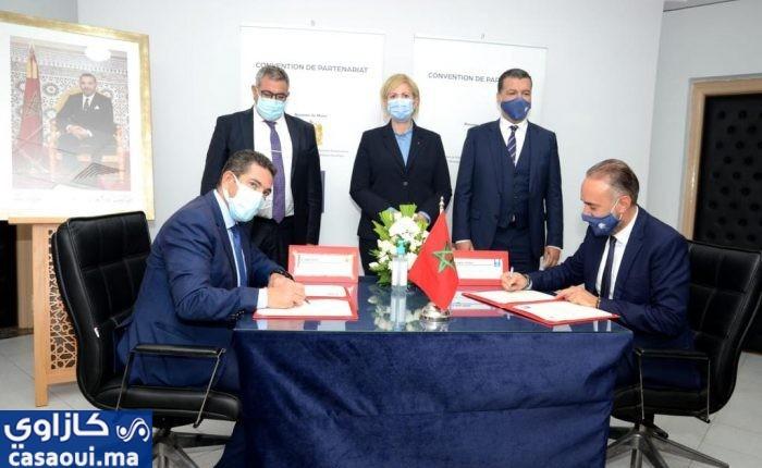 وزارة التربية وبورصة الدار البيضاء تتفقان على تعزيز الثقافة المالية لدى الطلبة