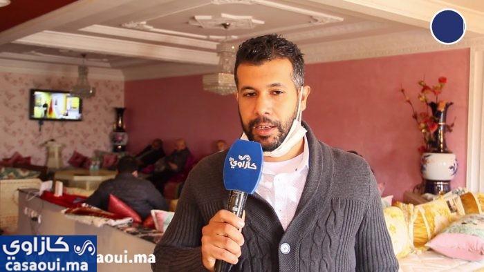 جهة الدار البيضاء تشارك في المجلس الوطني للحركة الشعبية عن بعد