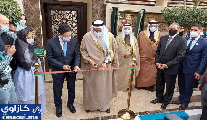 تنويه مغربي بحريني بقرار افتتاح قنصلية بالعيون