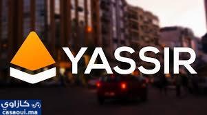 """ولاية الدار البيضاء : مصالح الولاية لم تصدر أي ترخيص ل""""ياسر"""""""