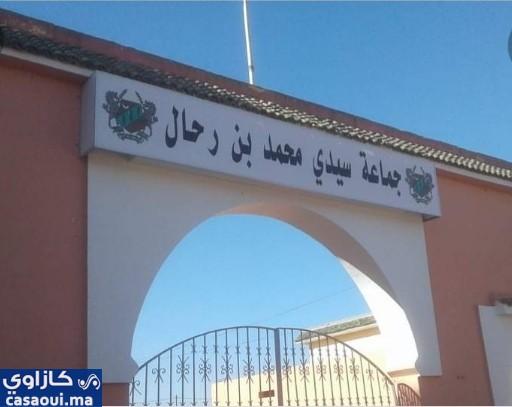 سطات.. حزب الحصان يتصدر انتخابات جماعة خميس سيدي محمد بن رحال.