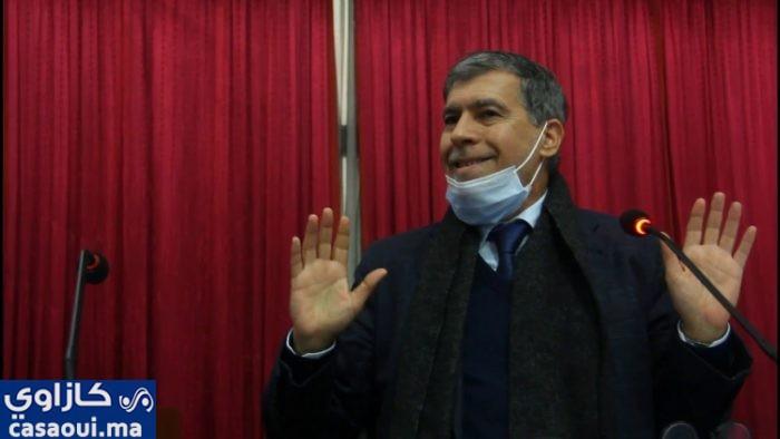 مجلس عمالة الدار البيضاء يعقد الجلسة الثانية من دورة يناير 2021
