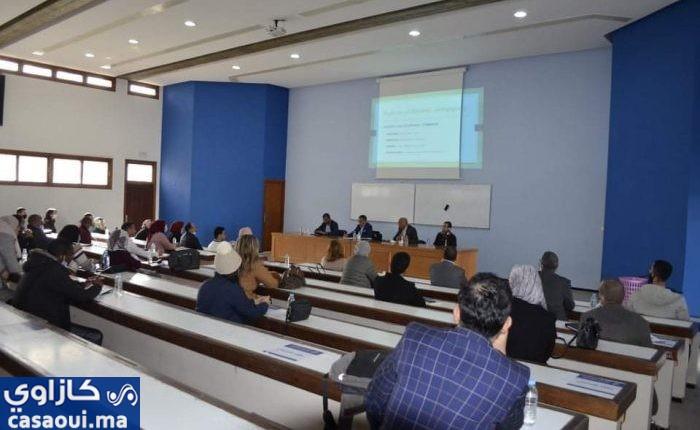 جامعة ابن زهر :الطلبة الجدد بماستر الخطاب ومهن التواصل في لقاء تواصلي من أجل الإدماج.