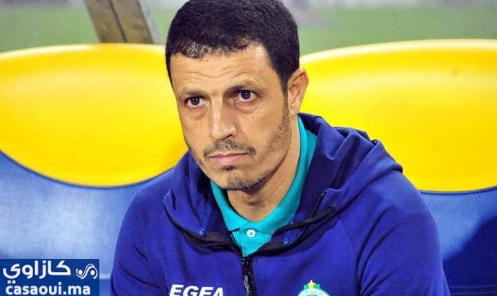 الرجاء يواجه اليوم الإسماعيلي المصري في غياب مدربه وعدد من اللاعبين