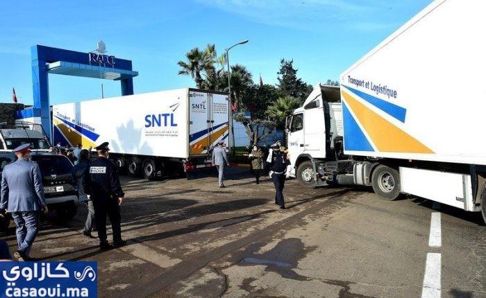 وصول التلقيح إلى الدار البيضاء وتوزيعه على باقي المدن المغربية