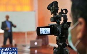 تفويض صلاحية الترخيص بالتصوير أو التسجيل داخل المؤسسات التعليمية العمومية
