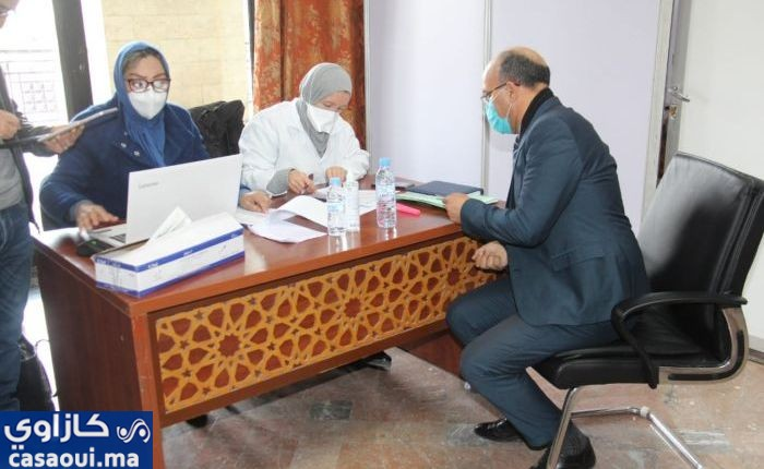 موظفو ولاية جهة الدار البيضاء سطات يتلقون الجرعة الثانية من لقاح كورونا