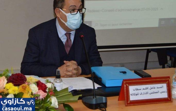 سطات: الوكالة الجماعية لتوزيع الماء و الكهرباء للشاوية تخصص 149 مليون درهم للمشاريع الاستثمارية .