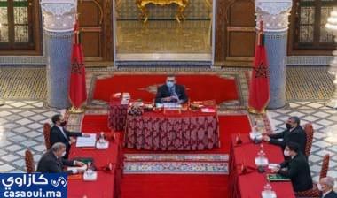 هذا ماصادق عليه المجلس الوزاري برئاسة جلالة الملك
